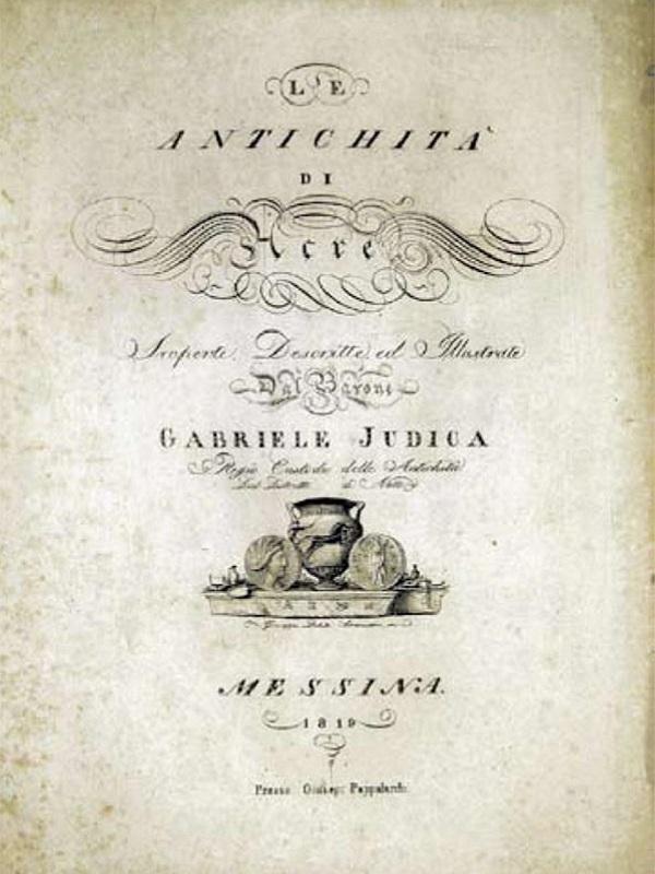 museo viaggiatori Gabriele Judica Ph. Walter Silvestrini